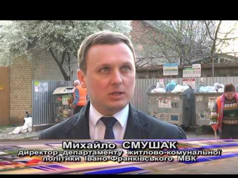 Вісник міського голови. Передвеликоднє прибирання міста