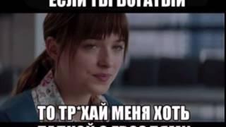 Сюжет фильма в одной картинке)))