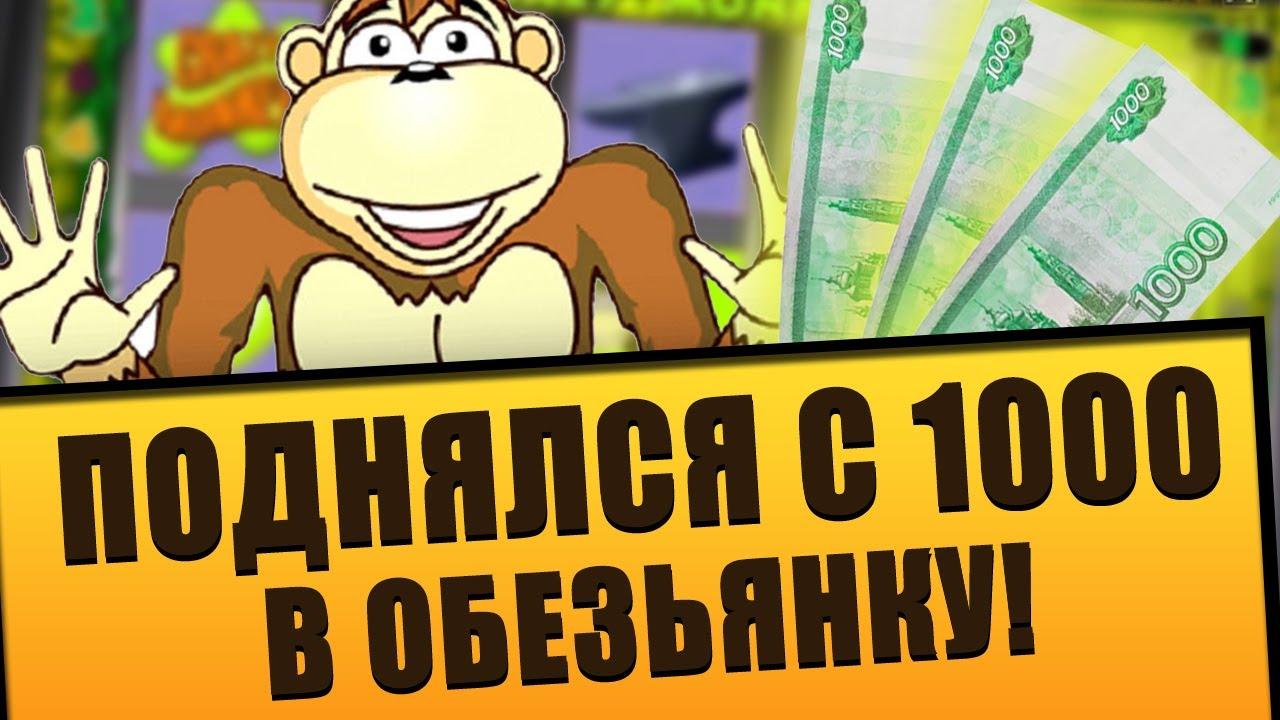 Бездепозитный бонус казино Вулкан - разоблачение!