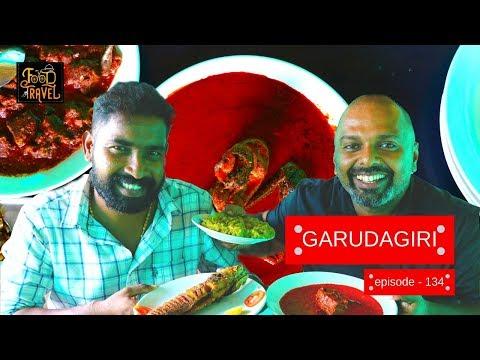 Garudagiri Toddy Shop In Kuttanad With OMKV Fishing And T3 Vlogs   ഗരുഡാകരി ഷാപ്പിലെ രുചികൾ