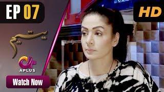 Yateem - Episode 7 | Aplus Dramas | Sana Fakhar, Noman Masood, Maira Khan | Pakistani Drama