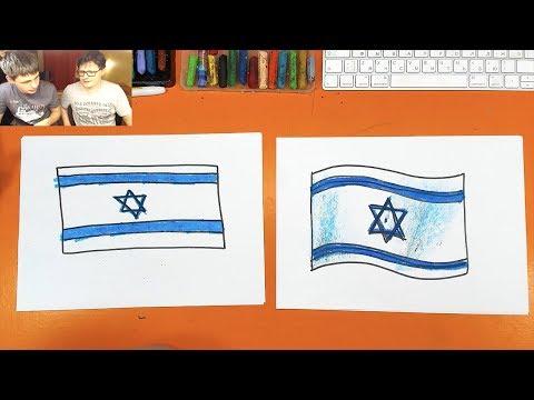 Рисуем ФЛАГ ИЗРАИЛЬ / флаги мира