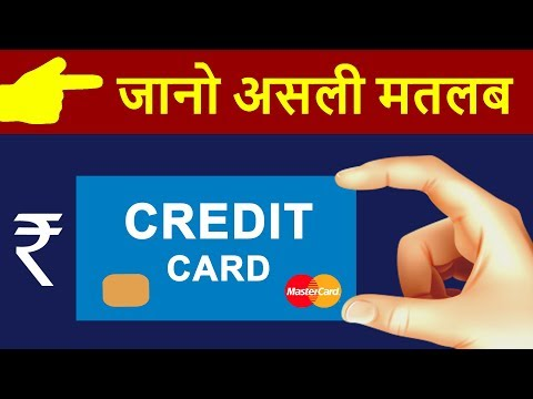 Credit Card vs Debit Card | What is Credit Card & How To Use | Disadvantage of Credit Card from YouTube · Duration:  6 minutes 13 seconds