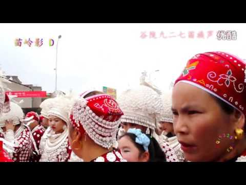 2015  GUIZHOU,CHINA  Hmong opening ceremony (part one)