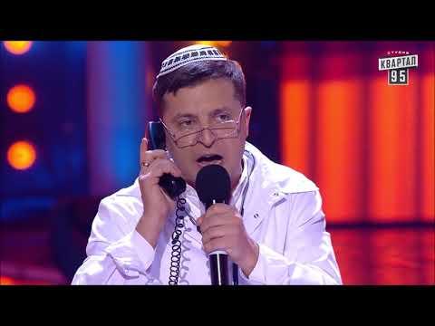 От этого номера зал плакал! Везде есть шо полечить Израильская клиника - До Слез! - Видео онлайн