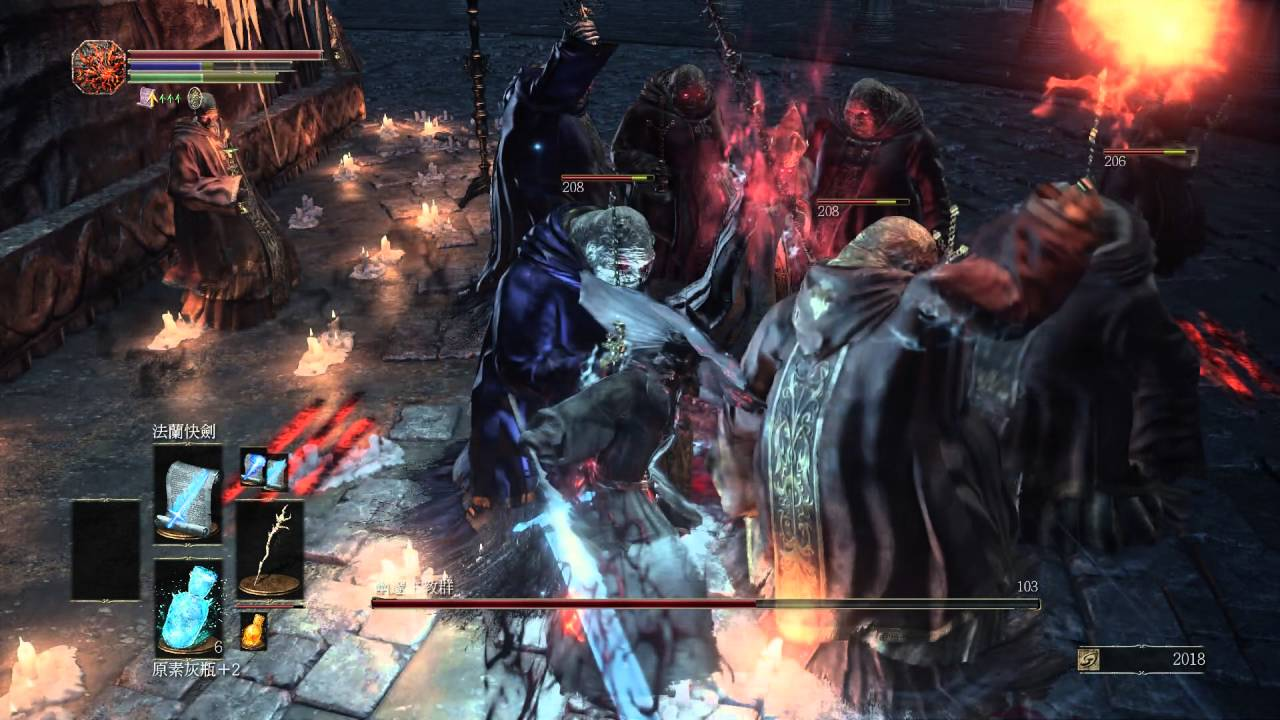 Dark Souls III《黑暗靈魂3》BOSS戰 幽邃主教群 - YouTube