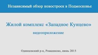 видео Новостройки в Ступино от застройщика: цены на квартиры в жилых комплексах Ступино
