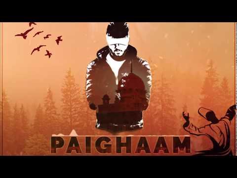 PAIGHAAM - Hamza Khan Swati (OFFICIAL AUDIO)