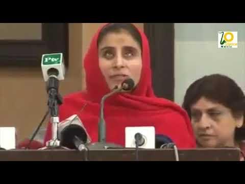 Beautiful Poetry ghazal of Blind Girl in Pakistan