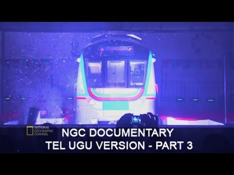 NGC Documentary Tel Part 3