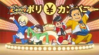 【毎週月曜夕方6時30分】 テレビ東京系6局ネットにて毎週月曜日夕方6時30分から放送! http://www.tv-tokyo.co.jp/anime/herobank/