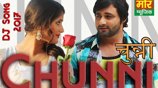 ✓ Chunni || Vijay Varma & Anjali Raghav || Raju Punjabi || New D J Song 2017 || Mor Music