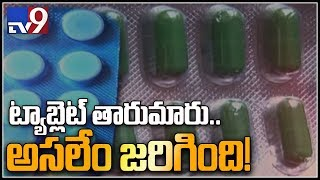 1 child dead, 25 critical, after they were given opioid tablets following vaccination in Hyd - TV9