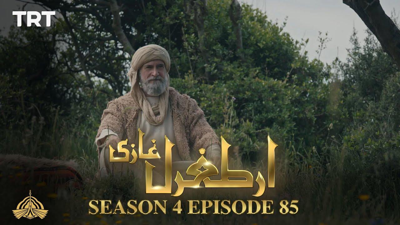 Ertugrul Ghazi Urdu | Episode 85| Season 4
