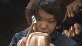 For over 200 Years the Family-Run Workshop has Produced Hand-Hammered Tsuiki Copperware