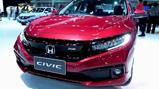 2022 Honda CIVIC Redesign - First Look ! | Honda Civic 2022 | New Model CIVIC 2022