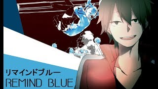 Remind Blue (English Cover)【Will Stetson】「リマインドブルー」