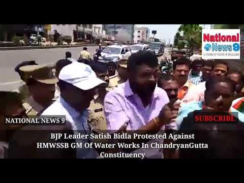 BJP Leader Satish Bidla Protest against HMWSSB At Kanchanbagh Hyd ChandryanGutta Constituency/-NN9