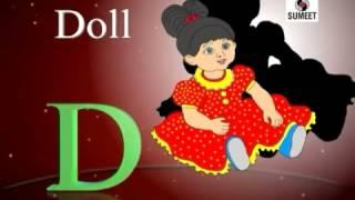 Marathi Balgeet ABCD Alphabet, A-H