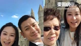 家姐楊卓娜疑FB洩密 楊怡心心眼默認婚訊