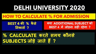 how to calculate percentage of best four subject for DU Admission 2020 , best 4 subject ?