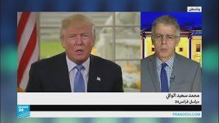 ترامب سينسحب من اتفاق
