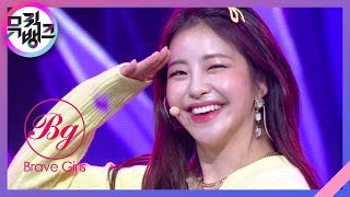 Download lagu 롤린(Rollin') - 브레이브걸스(Brave Girls) [뮤직뱅크/Music Bank] | KBS 210312 방송