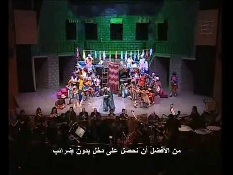 OLIVER - Damascus 2011 full (arabic subtitles)