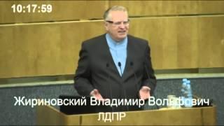Жириновский на смерть Муаммара Каддафи  21.10.2014