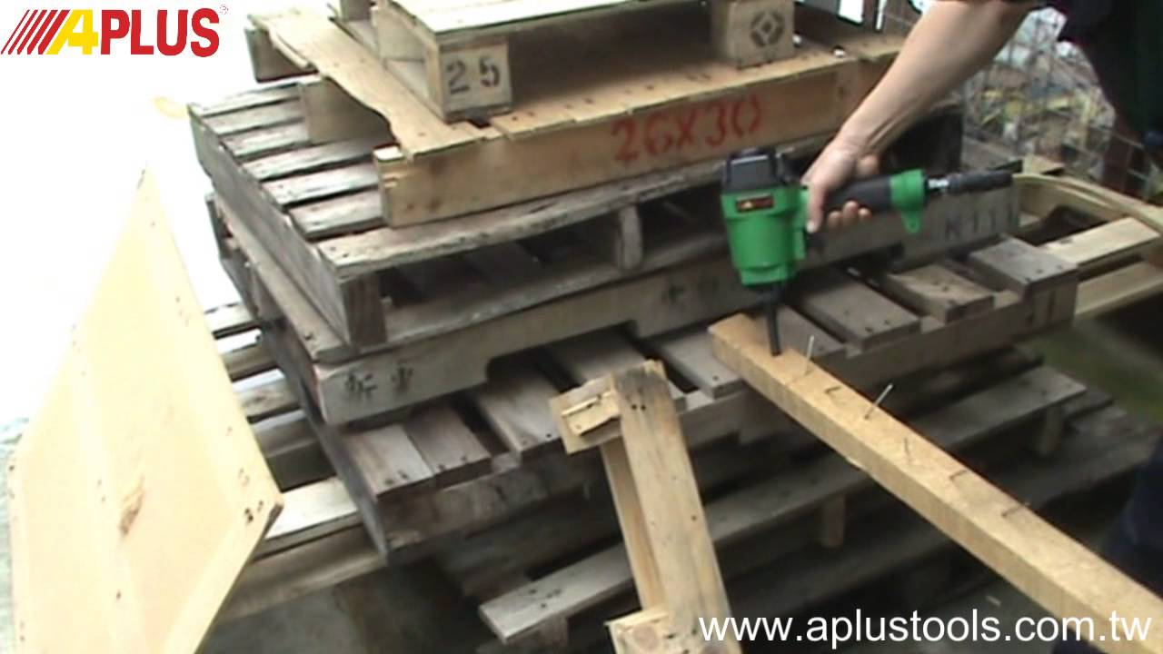 Aplus Pneumatic Np 57e Nail Puller Youtube