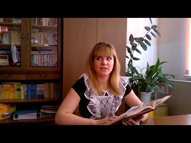 Изображение предпросмотра прочтения – КристинаКорженевская читает произведение «Лисица и виноград» И.А.Крылова