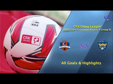 Meizhou Hakka Taizhou Yuanda Goals And Highlights