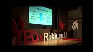 生き方の「点」と「線」をデザインする | Hajime Saito | TEDxRikkyoU