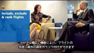 Air Preferences 日本語字幕