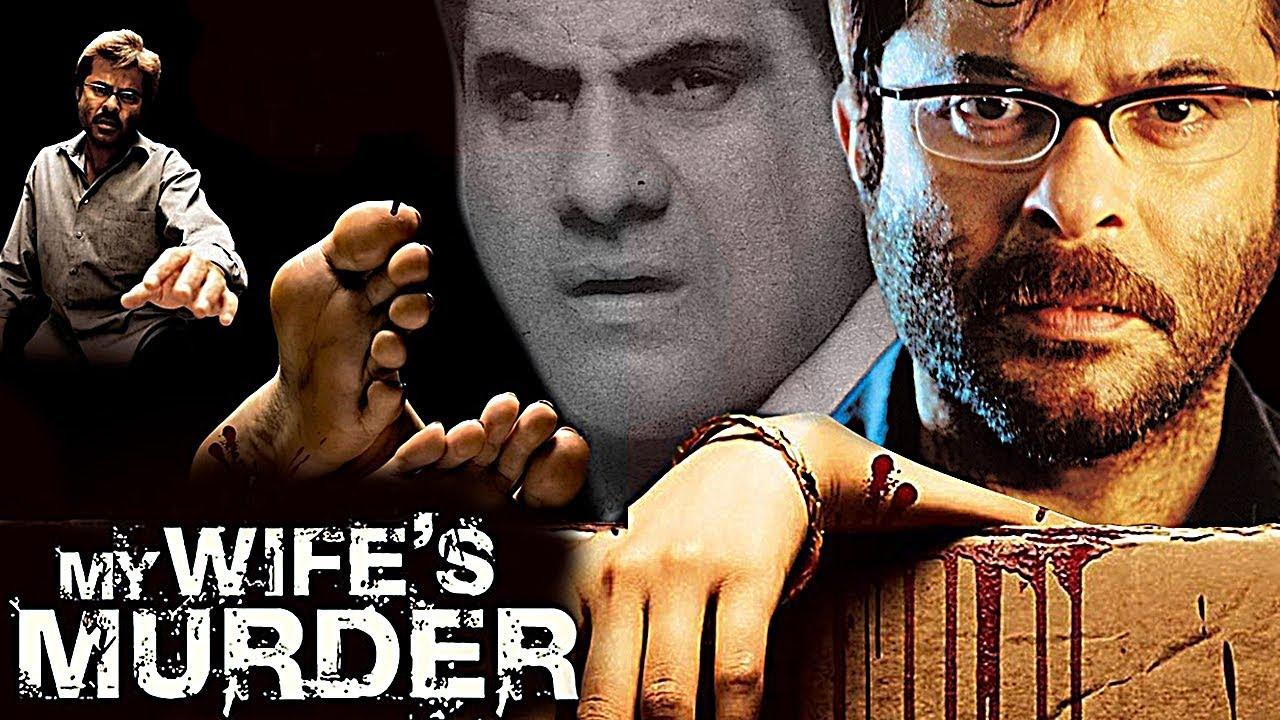 Download My Wife's Murder (2005) Full Hindi Movie | Anil Kapoor, Suchitra Krishnamoorthi