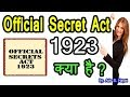 Official Secrets Act 1923 || Complete Information in Hindi || By Adv S. Hayat