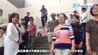 南日本新聞 動画 http://373news.com/_mov/index.php 鹿児島を舞台に映...