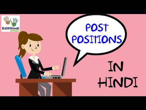 LEARN HINDI - What are post positions in Hindi? - Kaarak chinh - Animation