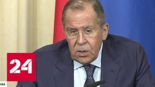 Смотреть видео Ответная нота: Москва считает провокацией высылку четырех россиян из Нидерландов - Россия 24 онлайн