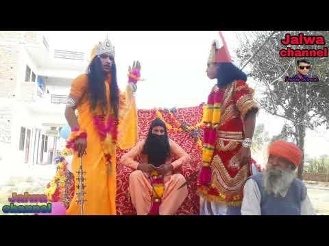 Mene satguru Ka Ghar dekh liya ,,, मेने सतगुरु का घर देख लिया Guru Ravidas haryanvi song 2018