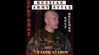 Система Спецназ против Крав Мага Vadim Starov vs Krav Maga Энергетические Удары