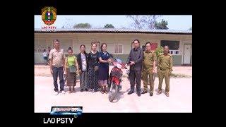 ຂ່າວ ປກສ (LAO PSTV News)5-04-18  ປກສ ເມືອງສີສັດຕະນາກ ນວ ກັກຕົວພວກກຸ່ມແກ້ງລັກຊັບພົນລະເມືອງ