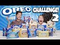 OREO CHALLENGE 2 The Blindfold Cookie Tasting Game Show Returns 18 NEW Flavors mp3