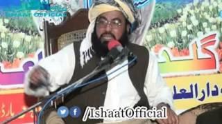 Allama ibn Allama Qari Asmatullah Khan Multani 3/3