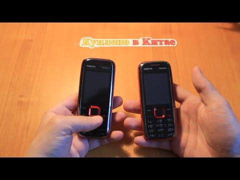 Легендарный Nokia 5130 XpressMusic - Посылка из Китая #29
