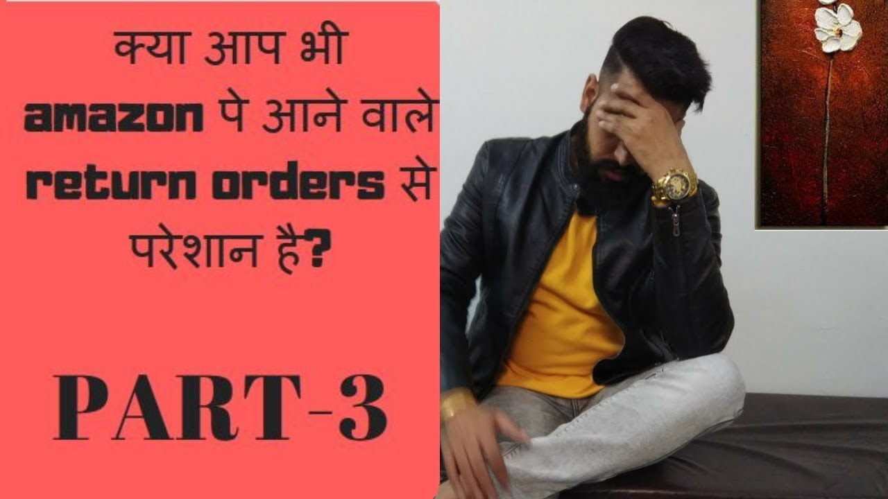 How To Reduce Amazon Easy Ship - Self Ship Order Returns Part 3 Explaind in  Hindi 2018