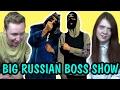 Реакция на Big Russian Boss Show Большой Русский Босс mp3