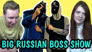 """Реакция на Big Russian Boss Show (""""Большой Русский Босс"""")"""