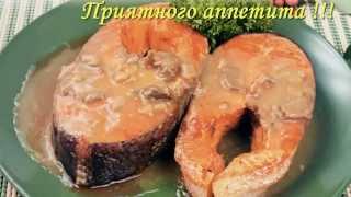 Новогодние блюда, новые вкусные рецепты на НОВЫЙ ГОД 2016 Стейк из красной рыбы с грибами рецепт New