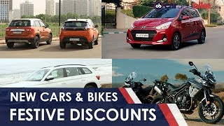 New Cars & Bikes: Festive Offers | NDTV carandbike